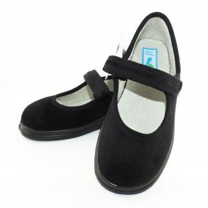 Dámske topánky DR ORTO