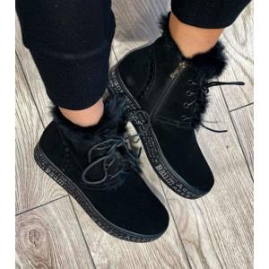 Dámske topánky Epica s kožušinkou